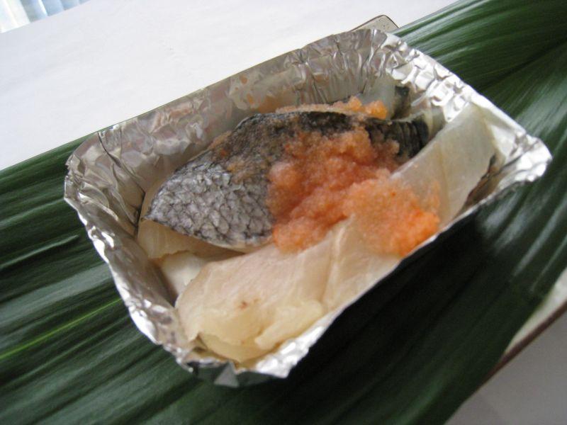画像1: カップde焼魚