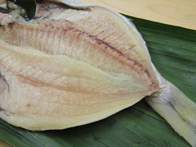 画像3: えぼ鯛