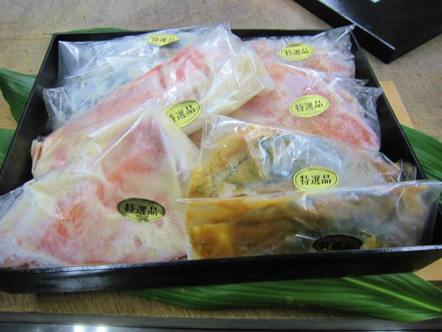 画像1: 山竹の粕漬け ・ 西京漬け