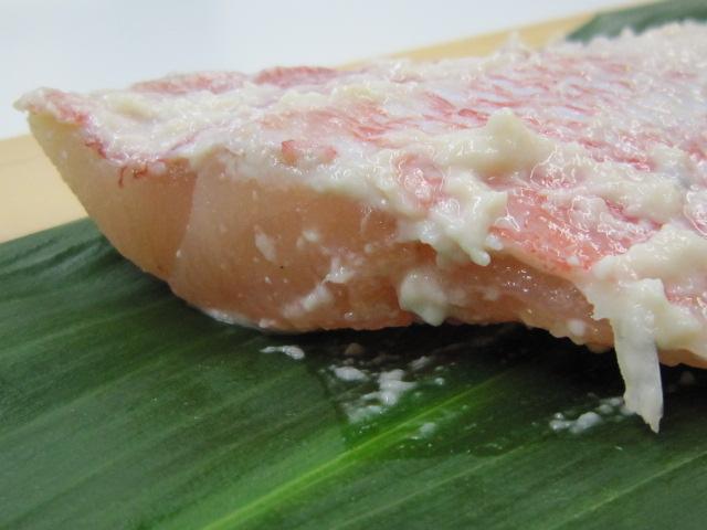 画像3: 山竹の粕漬け 赤魚